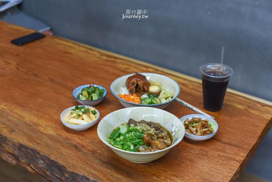 台南,鹽水,台南美食,鹽水美食,上好食堂