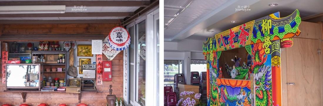 台南市,台南景點,柳營區,柳營景點,八老爺車站,乳牛的家,柳營一日遊