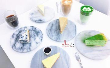 [東區新開甜點]Sugar Miss♥大理石乳酪蛋糕 爆漿生乳千層 小山園抹茶千層 拉花咖啡廳(捷運國父紀念館站)♥ Joyce食尚樂活。食記