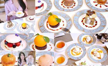 台北超人氣法式甜點一次吃得到♥河床+WUnique 無二+某某甜點+Yellow Lemon+Season♥首都大飯店TWG下午茶♥ Joyce食尚樂活。食記
