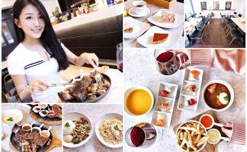 永康街餐廳♥M&F Kitchen 深法廚房♥♥網紅深夜裡的法國手工甜點 新開幕餐酒館 厲害的阿根廷風牛排 菜單(捷運東門站、大安森林公園站、古亭站、台電大樓站、師大) ♥Joyce食尚樂活。食記