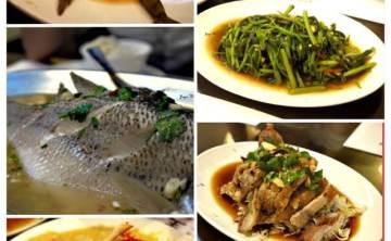 [泰式] 芭塔雅 南洋料理 (信義) 三訪 ♥ JoyceWu。食記