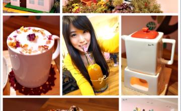 [cafe] 新開幕♥ 小散漫 c'est si bon。手作 雜貨 咖啡館 鬆餅 甜點 日系鄉村風格 女孩一定愛的可愛下午茶 (南京東路站) ♥ JoyceWu。食記