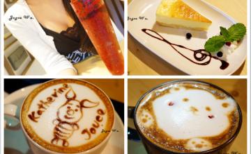 [cafe] R/X  Relax cafe -the espresso place 來自紐約個性咖啡廳 松露巧克力與咖啡 卡通拉花 甜點 義大利麵 燉飯 隱藏Ounce酒吧 (東區) 三訪♥ JoyceWu。食記