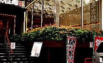 [日式] 屯京拉麵  超人氣 日式池袋拉麵名店  (東區日本直營店) ♥ JoyceWu。食記