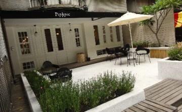 [輕食。早午餐] Pinknic 野餐吧 (東區) ♥ JoyceWu。食記