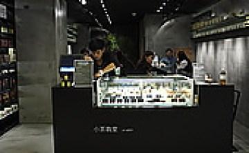 [甜點。下午茶] ♥ 小茶栽堂 Zenique Le Salon 自然栽培茶 台灣茶 & 法式甜點 (信義ATT店)/二訪 ♥ JoyceWu。食記