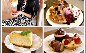 [cafe] ♥Deborah cafe 黛博拉咖啡♥ 巴洛克夢幻下午茶 手沖咖啡 輕食 貝果 鬆餅 水果派 起司蛋糕 甜點 (美麗華商圈)  ♥ JoyceWu。食記