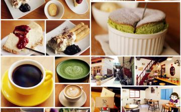 [cafe] ♥