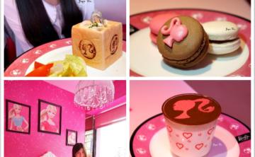 [已歇業!] Barbie Cafe♥♥ 芭比時尚主題餐廳 超粉紅的夢幻芭比世界 全世界第一家 旗艦店 (台北/東區) ♥ JoyceWu。食記