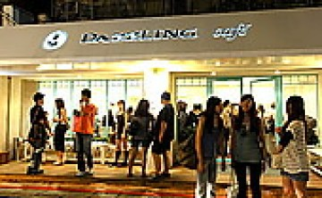 [cafe] 最熱門蜜糖吐司專賣店
