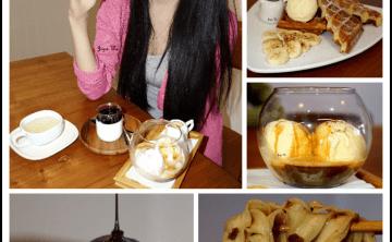 [cafe] Café Showroom Offsite/場外空間 藝廊咖啡 吃輕食甜點賞畫作 (民生社區/富錦街) ♥ JoyceWu。食記