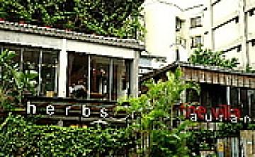 [異國綜合。午餐] ♥♥ The Villa Herbs restaurant 香草花園餐廳 (東區) ♥ JoyceWu。食記