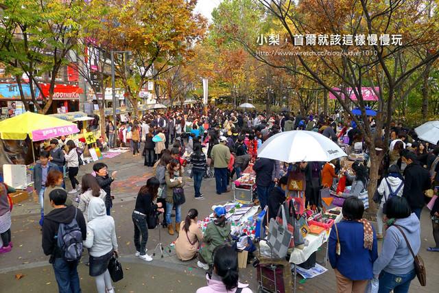 【韓國必買】:弘大/自由市場~相約每星期六弘益公園見!