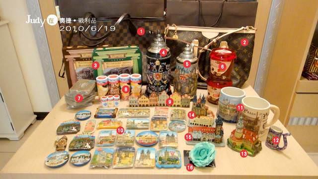 2010奧捷之旅‧購物篇之我的戰利品 - 愛旅遊的貓奴‧小梨