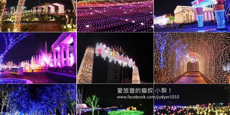 【釜山必去景點】illumia釜山慶南賽馬公園,詳細清楚交通路線帶你去!(夜晚美麗燈飾,媲美晨靜樹木園冬季才有的