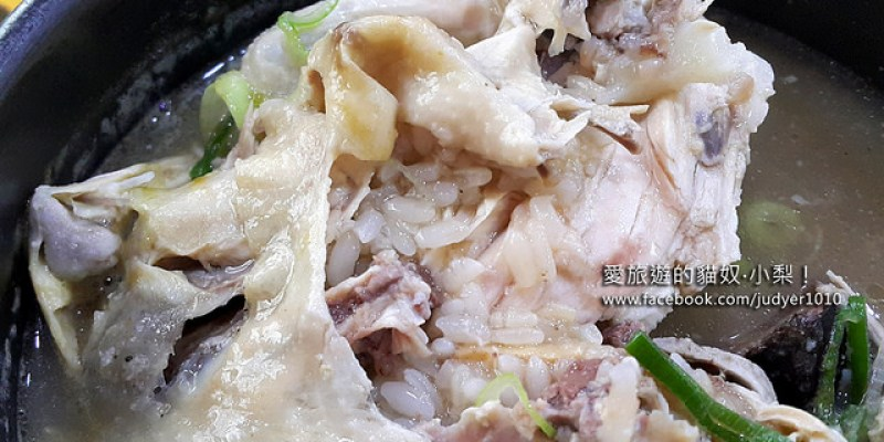 【釜山必吃美食】海雲台站\海雲台傳說中的蔘雞湯해운대 소문난 삼계탕,淡淡的人蔘味,雞肉燉到筷子一碰就骨肉分離,令人難忘!