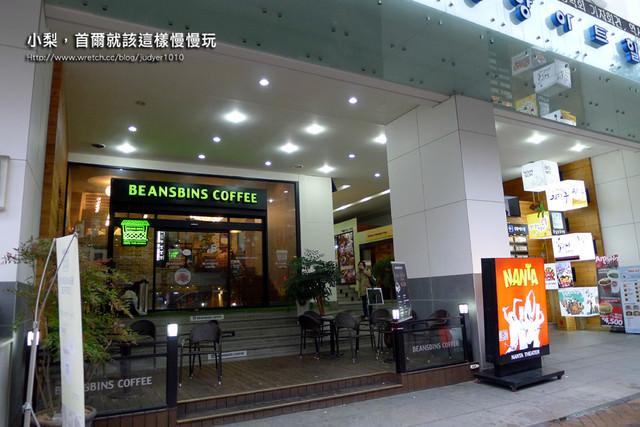【韓國自由行】:貞洞劇場清楚位置/Fanta-Stick秀如何買票教學/JUMP也改在這裡的1樓售票公演哦!