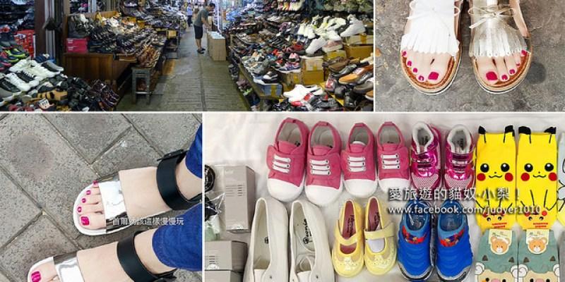 【韓國必買】東大門鞋子批發市場동대문신발도매상가,童鞋、涼鞋、皮鞋、高跟鞋、布鞋、雪靴應有盡有,絕對是鞋控天堂!