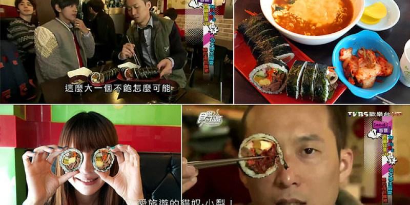 【韓國必吃美食】查爾斯木炭飯捲\弘大店,食尚玩家推薦,超級豐富真材實料,用滿滿美味塞爆你的嘴!