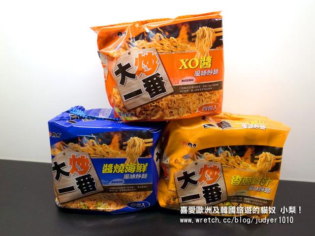 【試吃】:維力 大炒一番,宵夜、颱風天、出國的最佳良伴~(文末抽獎)