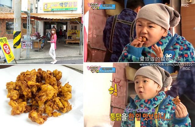 【爸爸去哪兒?아빠!어디가?濟州島美食】백양닭집百陽炸雞,跟著尹厚和智雅去西門市場買炸雞來吃吧!