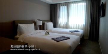 【釜山住宿】西面站\釜山商務飯店 (Busan Business Hotel)~2015/5/27全新開幕!近西面站,價錢親民交通超級便利!