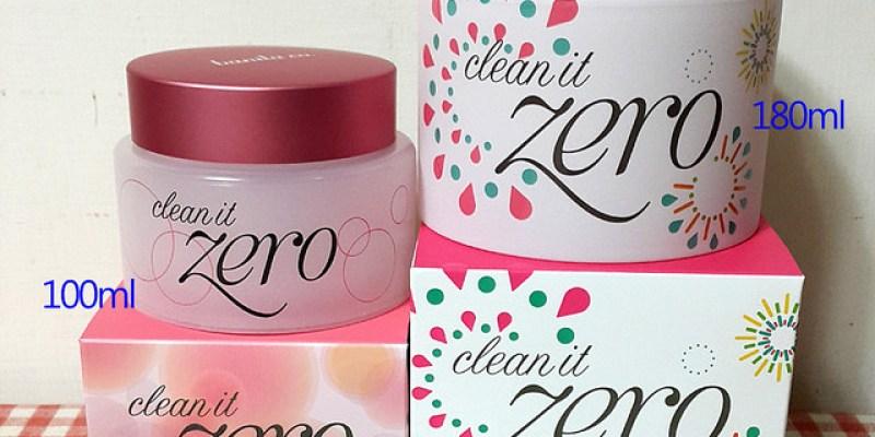 【韓國必買】:宋智孝推薦banila co. CLEAN IT ZERO卸妝霜~用清水即可洗淨,完全不油膩,超超超好用的!
