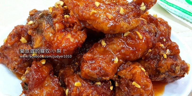 【韓國美食】元祖新浦炸雞원조신포닭강정\東仁川站,辣死人的炸雞!