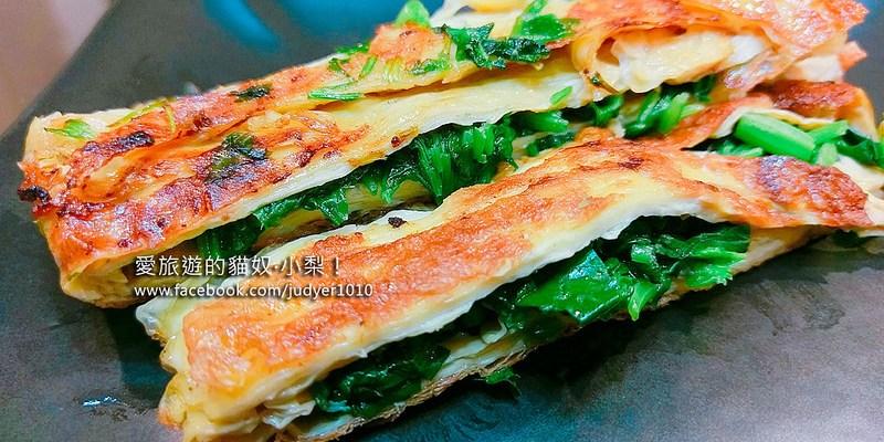 【思予媽的幸福料理小廚房(7)】豆包香菜,食譜分享!