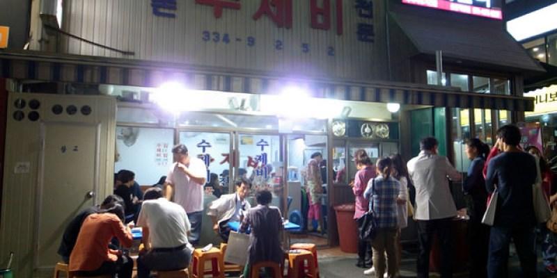 【韓國必吃】:新村麵疙瘩!超人氣排隊美食,小梨私房分享~
