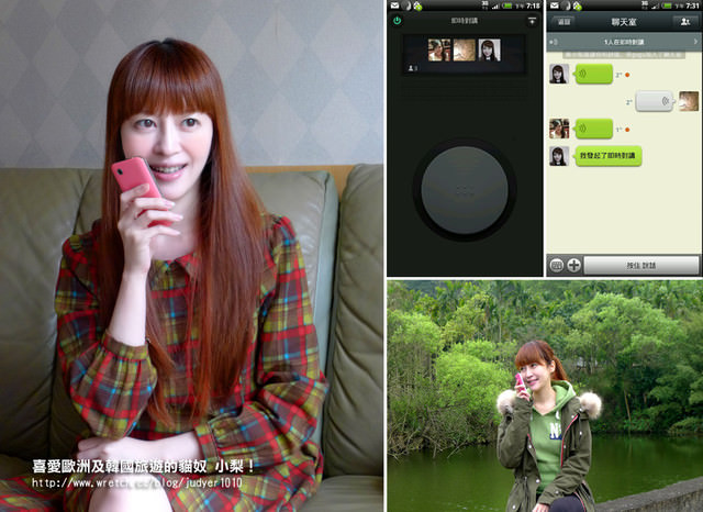 【體驗】:WeChat全新語音聊天室,讓你從此跟親友零距離!