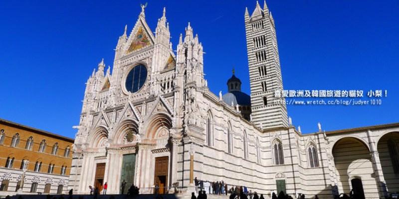 【義大利】:12/9Day2(上):羅馬→西也納