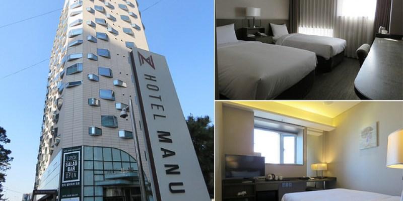 【首爾住宿】萬盈飯店 Hotel MANU,近首爾站、樂天超市,交通非常便利!