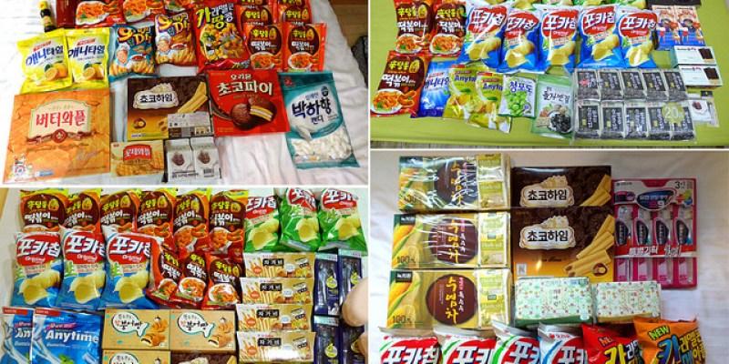 【韓國必買】樂天超市必買之戰利品~去過多次,衷心推薦我的最愛!