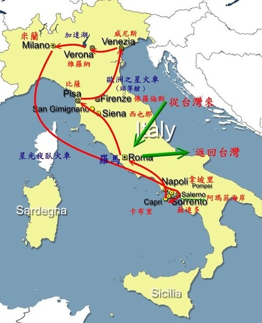 義大利蜜月,行程路線及住宿篇