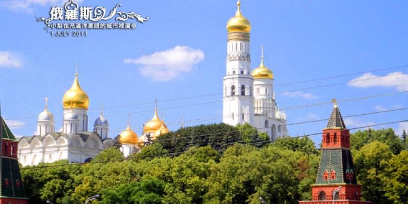 【俄羅斯旅遊】:Day2(中):我在紅場旁的餐廳吃午餐~DYMOV №1!