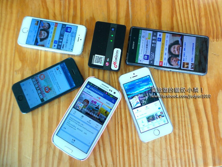 【韓國上網】濟州島5人同時上網使用實錄大公開,Horizon(赫徠森)行動wifi上網分享器,出國旅遊上網超划算又便利!(內有網友專屬優惠,比官網更便宜哦!)