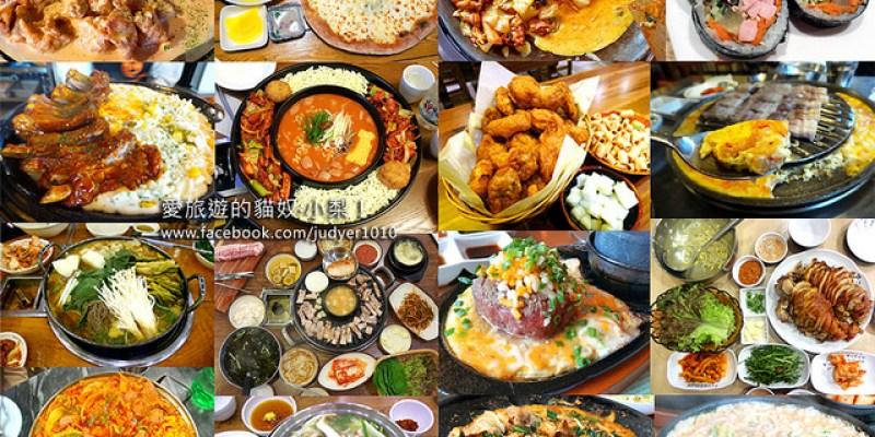 【韓國必吃】首爾美食推薦懶人包~去韓國沒吃過這些?那你就遜斃了!(持續更新中)