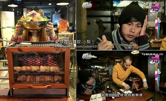 【韓國美食】烤肉革命家구이혁명가 철든놈\明洞店,食尚玩家22K推薦,超酷的特製烤箱,讓你大開眼界!