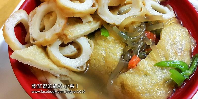 【釜山必吃美食】札嘎其站\奶奶油豆腐包할매유부전골,南浦洞富平市場裡的樸實韓國小吃!