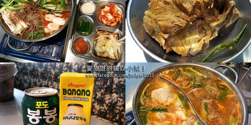 【台北美食】:大安區延吉街/黃OPPA,韓式料理