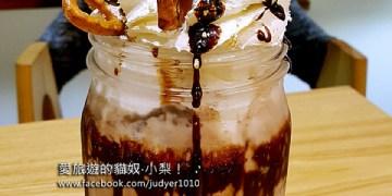【韓國明洞美食】O'SHAKE巧克力惡魔奶昔,喝完一整個感覺好罪惡、又好幸福啊!