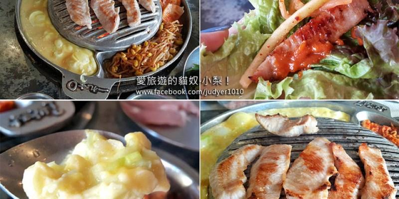 釜山海雲台必吃美食\伍班長烤肉오반장,烤肉烤蛋美味度大破表,大推啦!