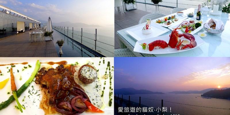 【南投美食】日月潭雲品酒店Fleur De Chine Hotel---雲月舫Sky Lounge,彷彿在仙境用餐!