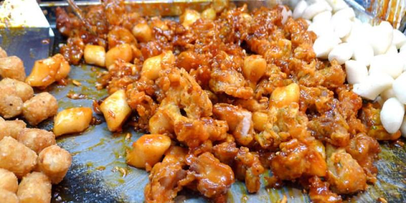 【韓國必吃】梨大美食(三):炸雞塊컵치킨(辣炒年糕口味),一吃就停不了的仙界滋味!