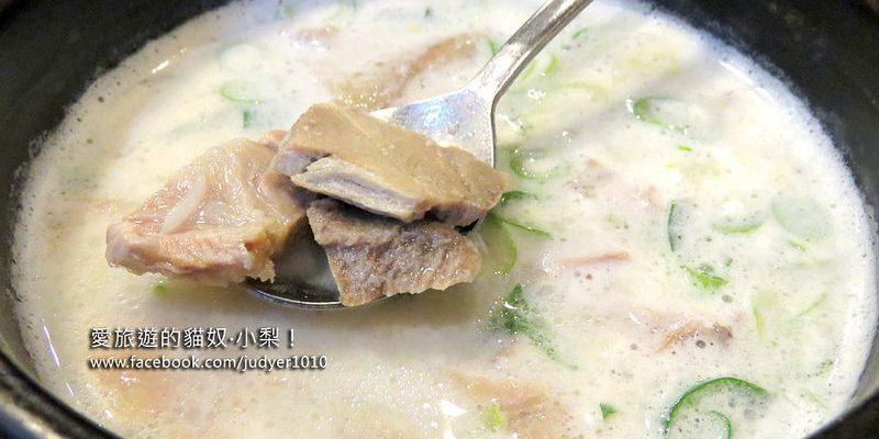 【韓國美食】豚壽百돈수백\合井店,招牌必點豬肉湯飯,是一個人也能大口享用的美食哦!(內有弘大店地圖)