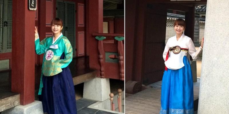 【韓服體驗】Oneday Hanbok\質料好、全新超美韓服,可出租外拍!(文末有小梨粉絲專屬出租優惠)