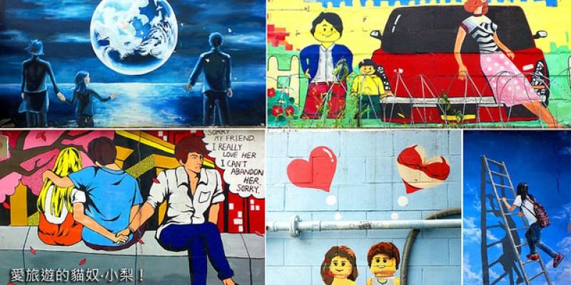 【韓國壁畫村】回基站\慶熙大學外的壁畫街,詳細地圖帶你走一次!(圖爆多)