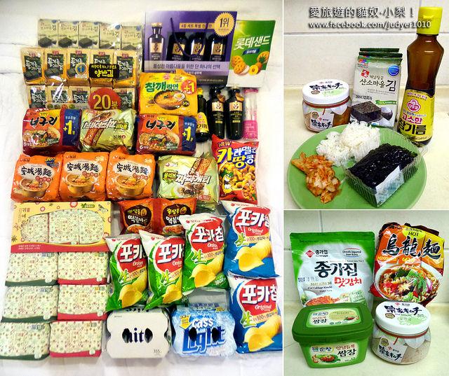 【韓國必買】樂天超市(濟州店)必買之戰利品~教你如何利用韓國泡麵、海苔、香油,在家DIY美味韓式料理,從此不用再看著韓劇流口水啦!